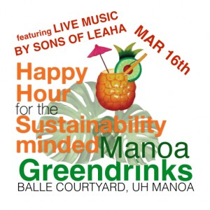 MAR MANOA GREENDRINKS copy